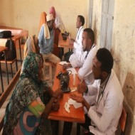 Community  Health Services for Tulli Village, Provided by  AUCHS