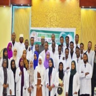 Annual Meeting of School of Dentistry