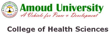 Amoud University- CHSC