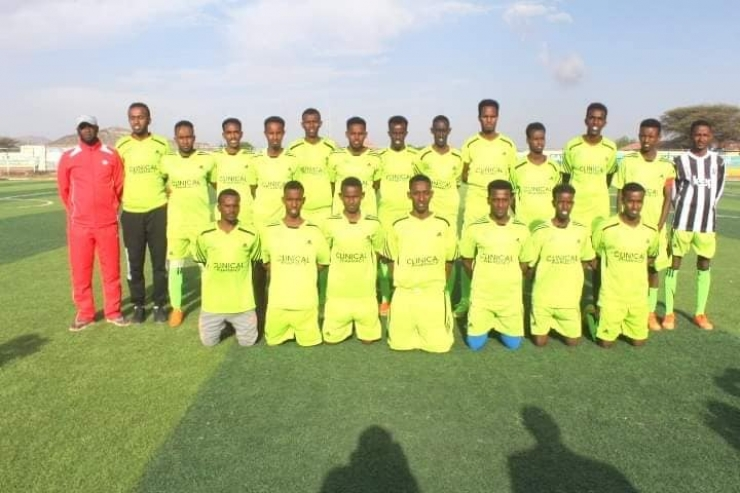 Amoud University Football Cup Tournament 2018/2019